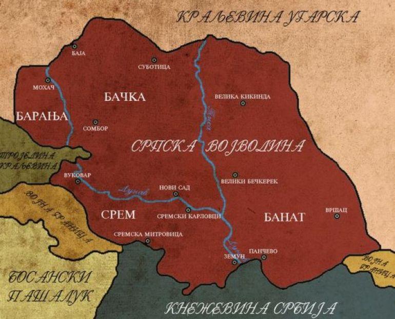 Подаци о Србима у Срему, Барањи и Војводини од X до XIV столећа