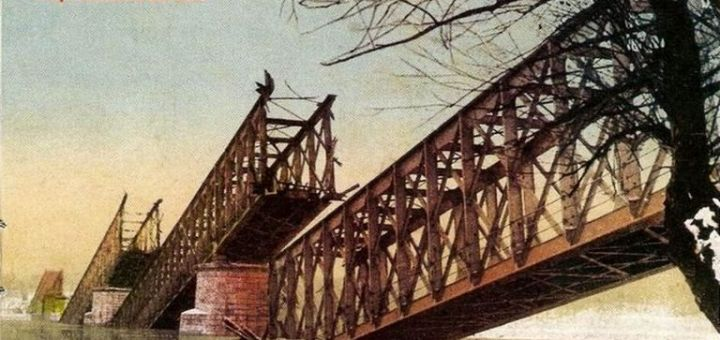 Порушени Зелезнички мост