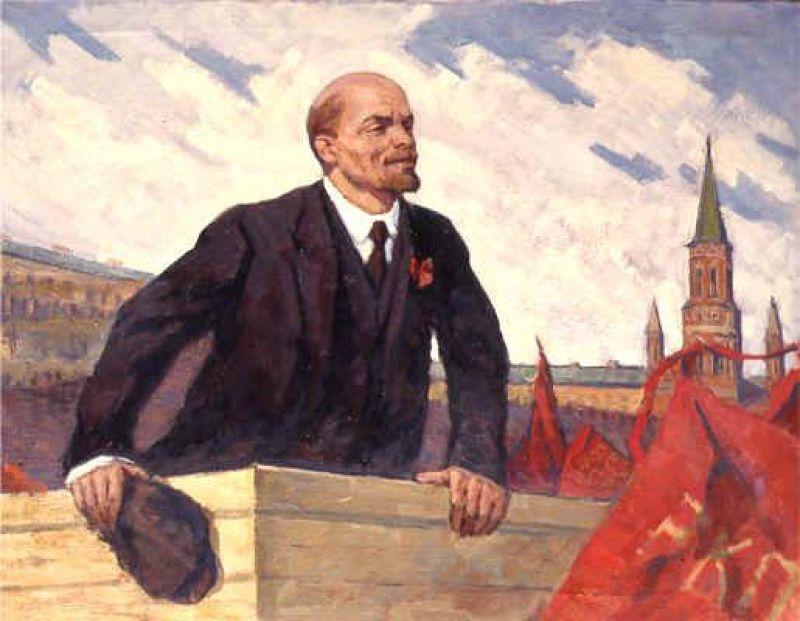 Владимир Илич Лењин