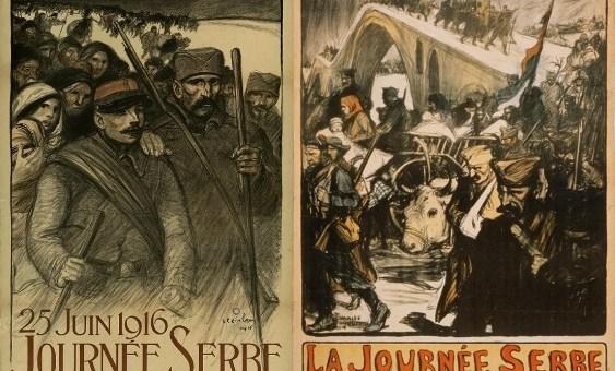 Плакати којим је обиљежаван Српски дан у Француској 25. јуна 1916.