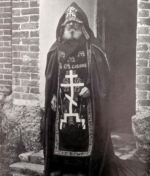 Руски монаси