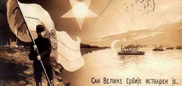 Балкански рат, Море, Драч