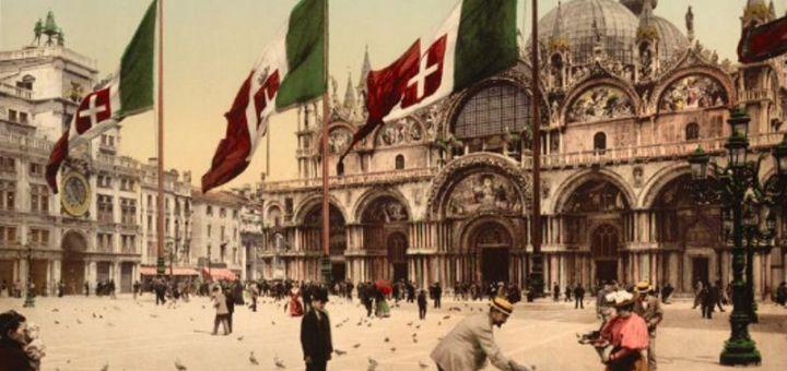 Венеција
