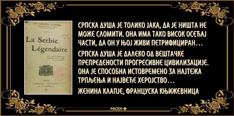Genina-Klapier-La-Serbie-legendaire-1.jpg