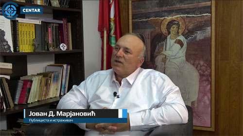 Јован Д. Марјановић