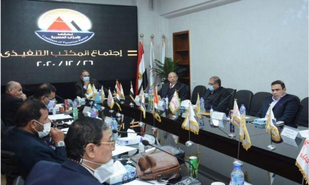 مدحت بركات في اجتماع تحالف الأحزاب المصرية: بيان البرلمان الأوربي يشجع الإرهاب