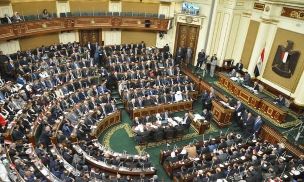 لأول مرة في البرلمان.. الدفاع و الأمن القومي تناقش خطط التعليم و الثقافة و الأوقاف لمواجهة التطرف