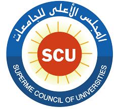 15 قرارا من الأعلى للجامعات بشأن العام الدراسي الجديد 2021-2022