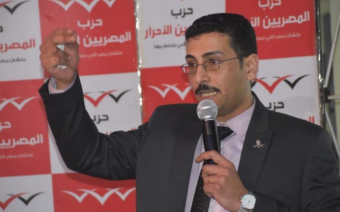 """""""رسمي مصر"""" يهنئ ريمون ناجي لفوزه بعضوية المكتب السياسي لحزب المصريين الأحرار باكتساح"""