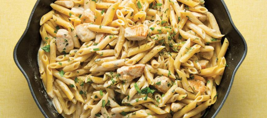 Chicken Penne Salad Recipe