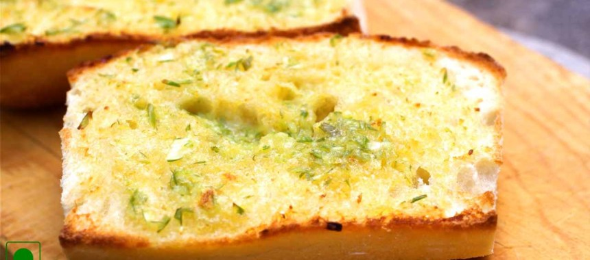 Garlic Bread with Basil & Parsley Recipe