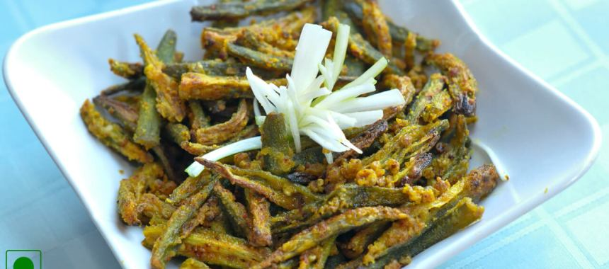 Bhindi Tava Fry Recipe