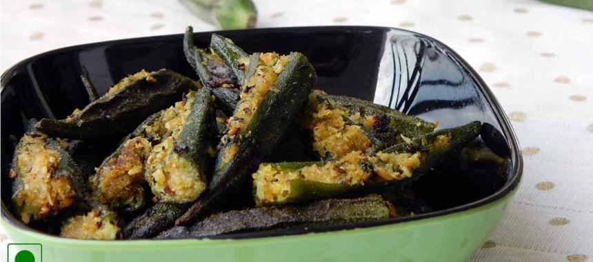Sambhariya Bhindi Recipe