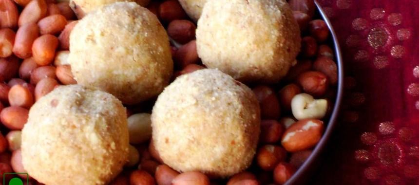 Groundnut Ladoo Recipe