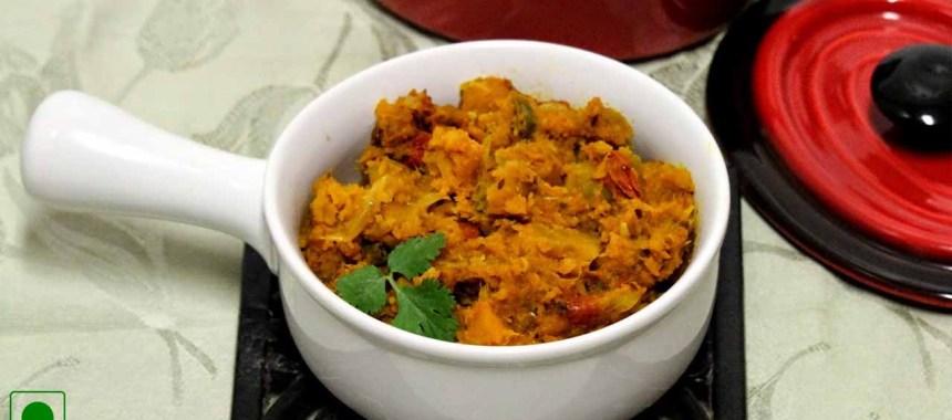 Kaddu Ki Sabji Recipe