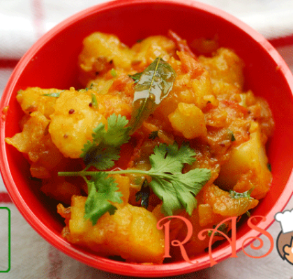 Aloo Curry Recipe