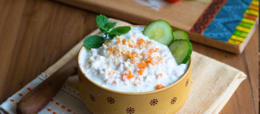 Hung Yogurt Recipe
