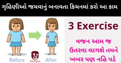 best 3 exercise for women while doing cooking