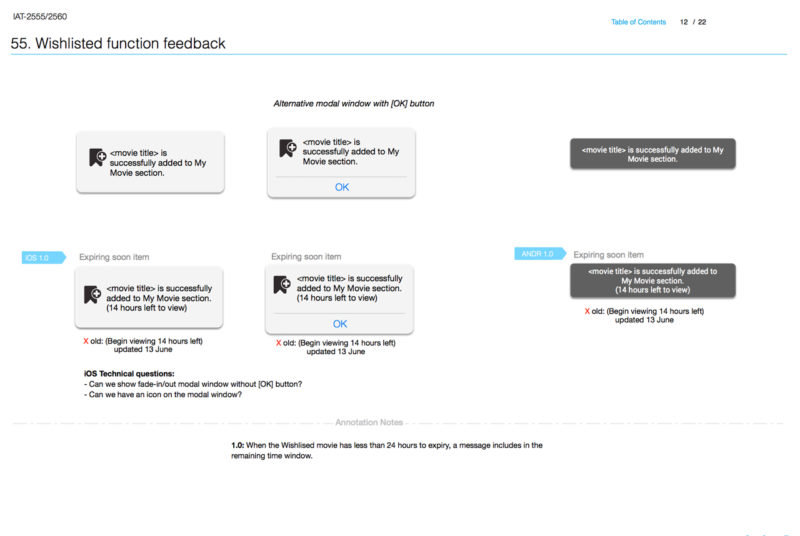User action feedback screen