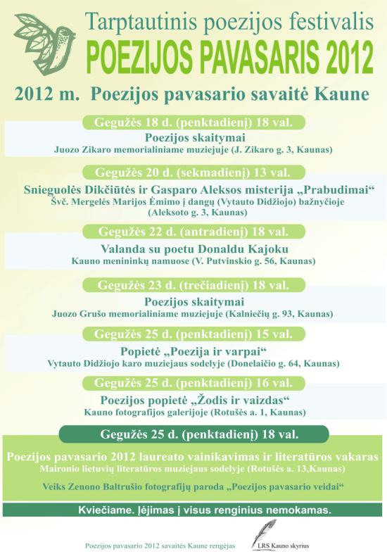 2012 Poezijos pavasario savaitė Kaune