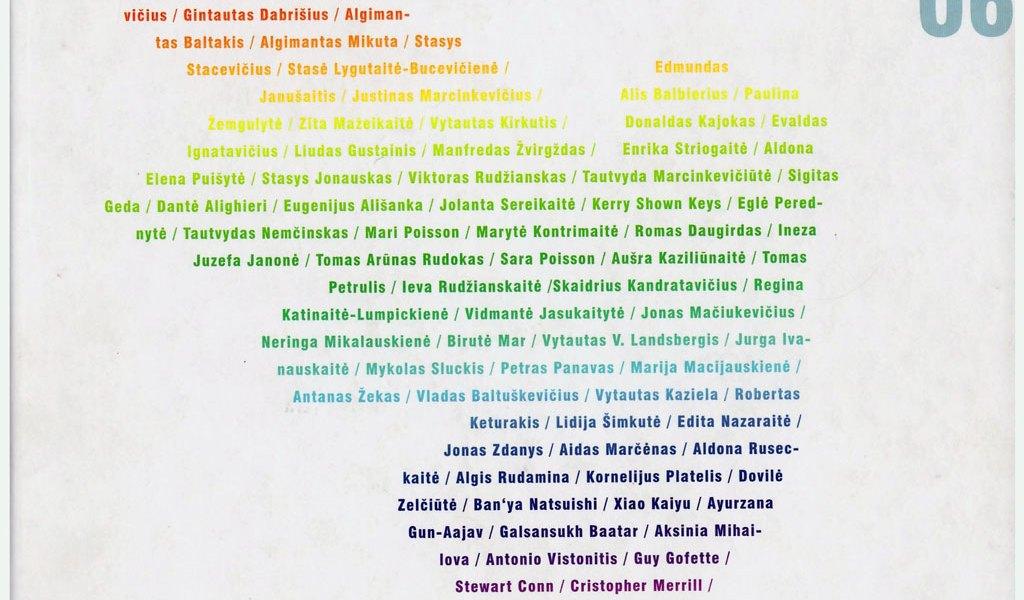 Poezijos pavasario almanachas 2006