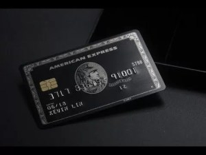 Nedbank black card