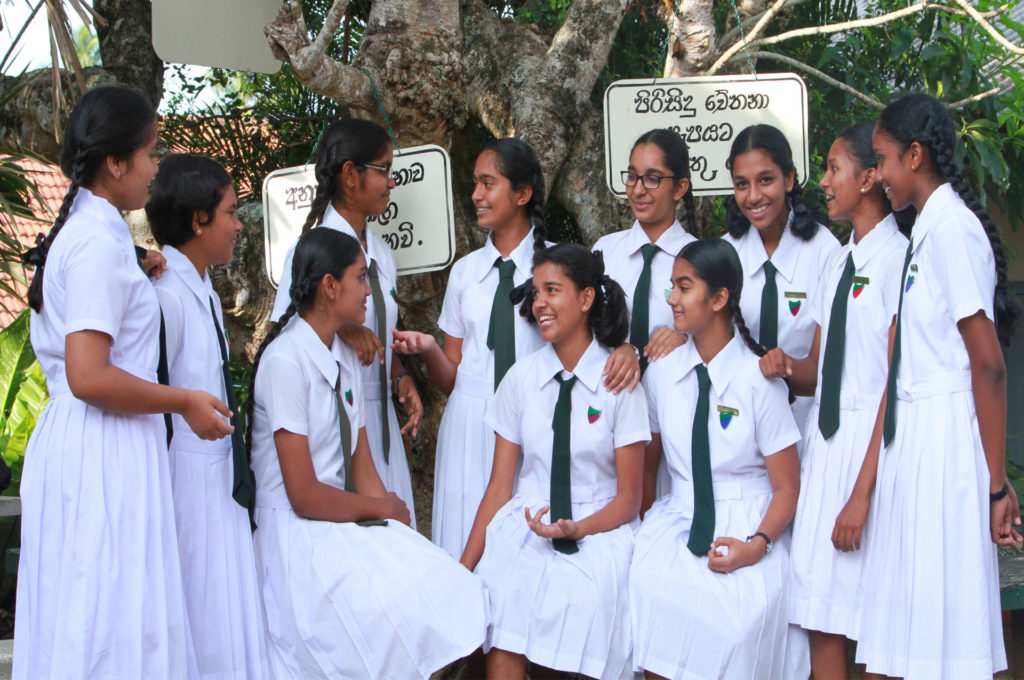 Rathnavali Balika Vidyalaya - Gampaha