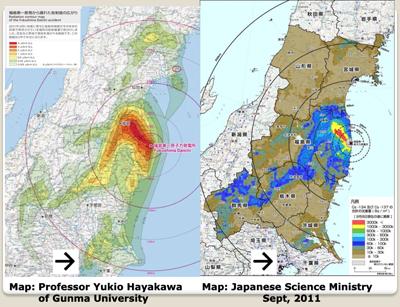 Maps: Prof. Yukio Hayakawa of Gunma Univ AND Japanese Science Ministry Sept 2011