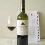 Review #21 – Santa Julia Reserva Cabernet Sauvignon 2011