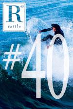 Rattle #40