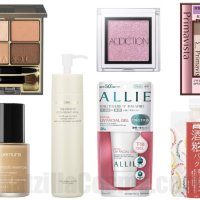 Some Japanese Beauty Dupes