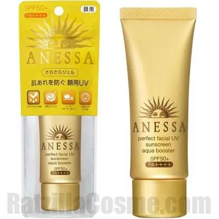 Shiseido ANESSA Perfect Facial UV Sunscreen Aqua Booster SPF50+ PA++++