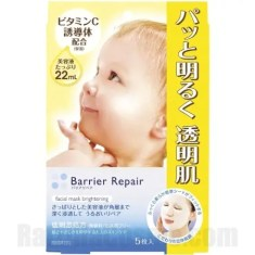 Barrier Repair Facial Sheet Mask Brightening