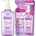 Biore Makeup Remover PerfectOil (2018 version)