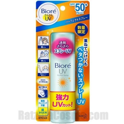 Biore UV Perfect Spray