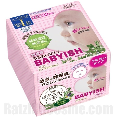 CLEAR TURN BABYISH Precious Ultra-Rich Moisture Mask