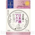 CLEAR TURN Bihada-Syokunin Sake (Moisturizing) Mask