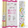 Club Airy Touch Day Essence