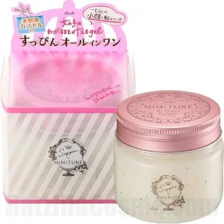 Club MiMiTURE Suppin Capsule In Cream