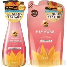 Dear Beaute HIMAWARI Oil In Conditioner (Gloss & Repair)