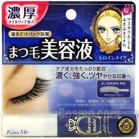 2718c04313a Isehan Kiss Me Heroine Make Eyelash Serum