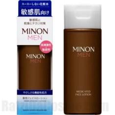 MINON Men Medicated Face Lotion