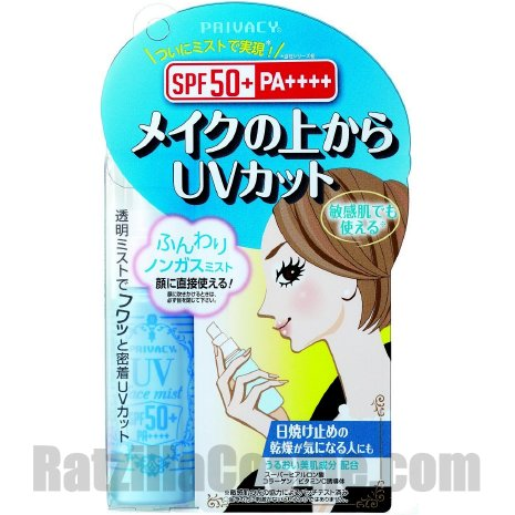 PRIVACY UV Face Mist SPF50+