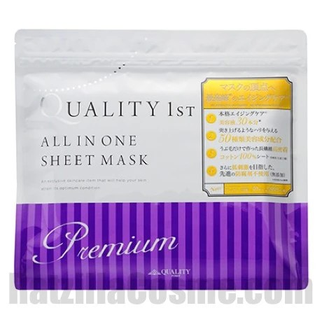 quality-1st-all-in-one-sheet-mask-premium