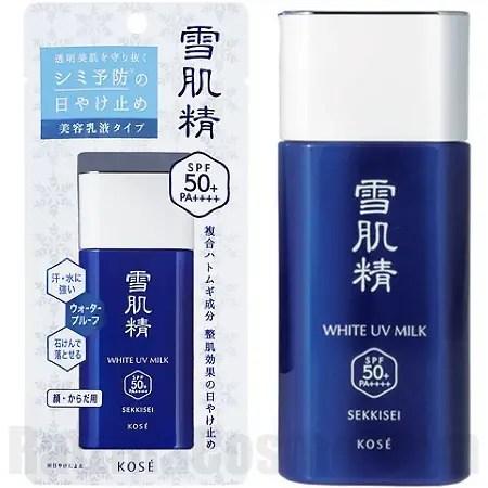 SEKKISEI White UV Milk SPF50+