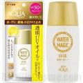 SKIN AQUA Water Magic UV Oil