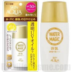 SKIN AQUA Water Magic UV Oil