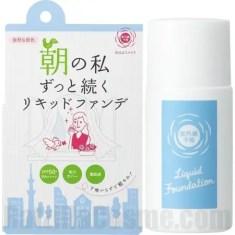 Shigaisen Yohou Liquid Foundation