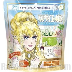 The Rose of Versailles Morning Moisture Mask