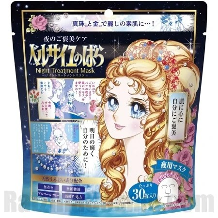 The Rose of Versailles Night Treatment Mask